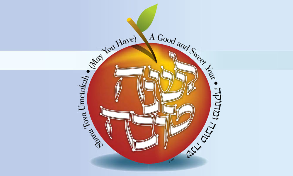 The-Holiday-of-Rosh-Hashanah-and-the-Lunar-Calendar