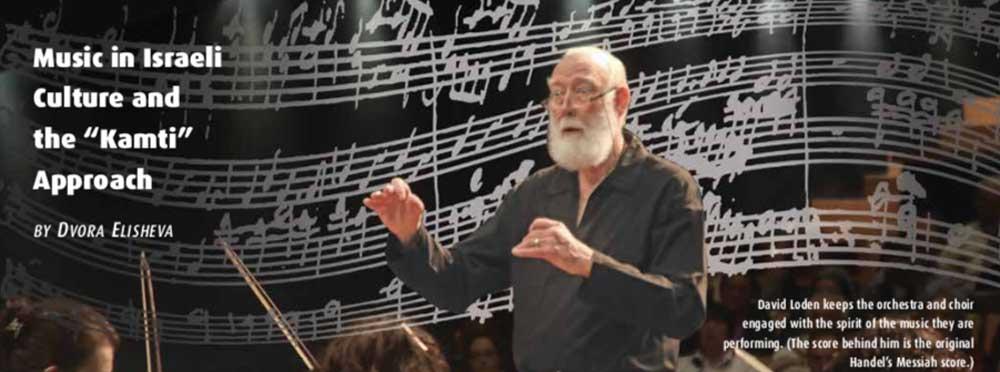 Music-in-Israeli-Culture