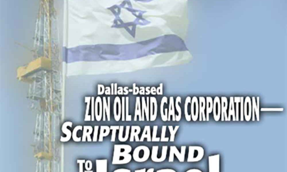 zion-oil-and-gas-corporation